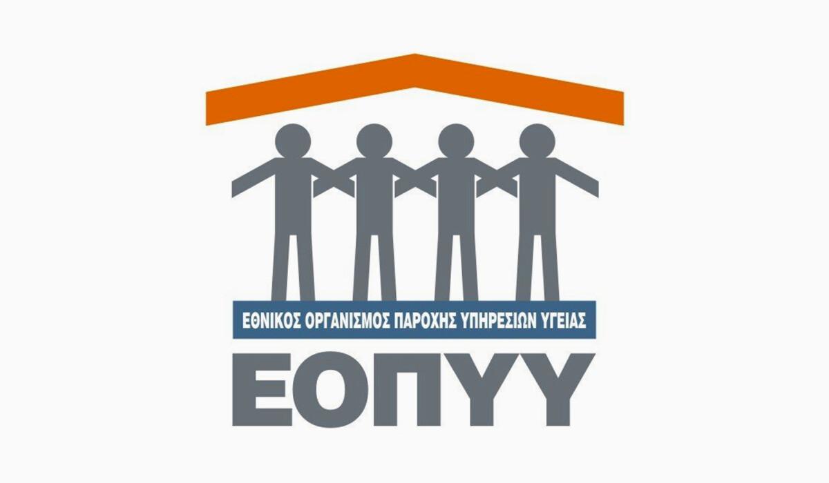 eopyy_0